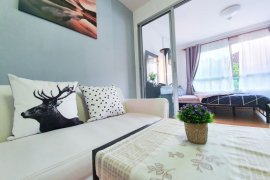 ขายคอนโด ดีคอนโด รัตนาธิเบศร์  1 ห้องนอน ใน ไทรม้า, เมืองนนทบุรี ใกล้  MRT ไทรม้า