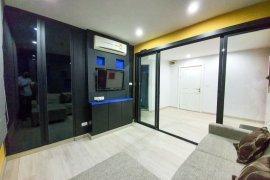ขายคอนโด 1 ห้องนอน ใน ไทรม้า, เมืองนนทบุรี