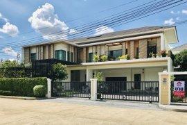 ขายบ้าน เพอร์เฟค มาสเตอร์พีช เซนจูรี่ รัตนาธิเบศร์  5 ห้องนอน ใน บางกระสอ, เมืองนนทบุรี ใกล้  MRT ศูนย์ราชการนนทบุรี