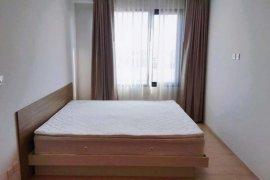 ขายคอนโด 1 ห้องนอน ใน สำโรงเหนือ, เมืองสมุทรปราการ