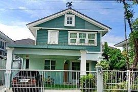 ขายบ้าน 3 ห้องนอน ใน เมืองสมุทรปราการ, สมุทรปราการ