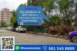 ขายที่ดิน ใน หนองบอน, ประเวศ ใกล้  MRT ศรีนครินทร์ 38