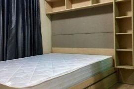 ขายคอนโด พลัมคอนโด แจ้งวัฒนะ สเตชั่น  1 ห้องนอน ใน ตลาดบางเขน, หลักสี่ ใกล้  MRT ราชภัฏพระนคร