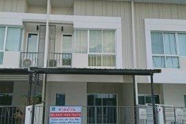 ขายทาวน์เฮ้าส์ ซิตี้เซนส์ เพชรเกษม  2 ห้องนอน ใน หลักสอง, บางแค ใกล้  MRT พุทธมณฑลสาย 2