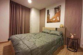 ให้เช่าคอนโด แบงค์คอก ฮอไรซอน รัชดา-ท่าพระ  1 ห้องนอน ใน ดาวคะนอง, ธนบุรี ใกล้  BTS ตลาดพลู