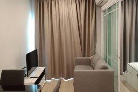 ให้เช่าคอนโด โนเบิล รีวอลฟ์ รัชดา  1 ห้องนอน ใน ห้วยขวาง, ห้วยขวาง ใกล้  MRT ศูนย์วัฒนธรรมแห่งประเทศไทย