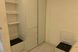 ขายคอนโด เดอะ รูม รัชดา-ลาดพร้าว  2 ห้องนอน ใน จอมพล, จตุจักร ใกล้  MRT ลาดพร้าว