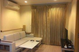 ให้เช่าคอนโด ริทึ่ม รัชดา-ห้วยขวาง  1 ห้องนอน ใน สามเสนนอก, ห้วยขวาง ใกล้  MRT รัชดาภิเษก