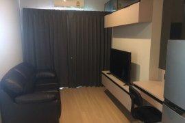 ให้เช่าคอนโด ลุมพินี สวีท ดินแดง - ราชปรารภ  1 ห้องนอน ใน ดินแดง, ดินแดง ใกล้  MRT รางน้ำ