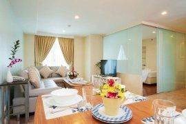 ให้เช่าเซอร์วิส อพาร์ทเม้นท์ สบาย สาทร เซอร์วิส อพาร์ตเมนท์  3 ห้องนอน ใน สีลม, บางรัก ใกล้  BTS ช่องนนทรี