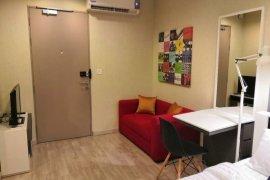 ให้เช่าคอนโด ไอดิโอ โมบิ สุขุมวิท 66  1 ห้องนอน ใน บางนา, กรุงเทพ ใกล้  BTS อุดมสุข