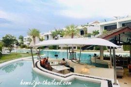 ขายอพาร์ทเม้นท์ La Bua Resort & Residence HuaHin  1 ห้องนอน ใน หัวหิน, หัวหิน