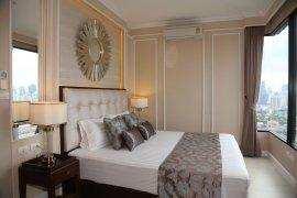 ให้เช่าคอนโด เดอะ นิช ไพรด์ ทองหล่อ-เพชรบุรี  2 ห้องนอน ใน บางกะปิ, ห้วยขวาง
