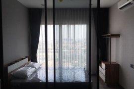 ให้เช่าคอนโด เออร์บาโน ราชวิถี  1 ห้องนอน ใน บางพลัด, บางพลัด ใกล้  MRT สิรินธร