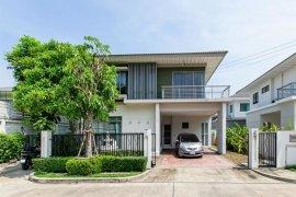 ขายบ้าน เพอร์เฟค เพลส พัฒนาการ - ศรีนครินทร์  4 ห้องนอน ใน ประเวศ, กรุงเทพ
