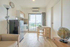 ให้เช่าคอนโด ฟีล คอนโดมิเนียม ลาดพร้าว 33  1 ห้องนอน ใน จตุจักร, กรุงเทพ ใกล้  MRT ลาดพร้าว
