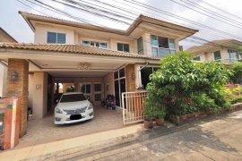 ขายบ้าน ปรีชา สุวินทวงศ์  4 ห้องนอน ใน แสนแสบ, มีนบุรี