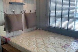 ให้เช่าคอนโด ลุมพินี พาร์ค นวมินทร์-ศรีบูรพา  1 ห้องนอน ใน คลองกุ่ม, บึงกุ่ม
