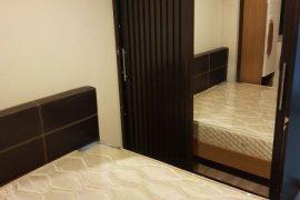 ขายคอนโด ลุมพินี ทาวน์ รามอินทรา - นวมินทร์  1 ห้องนอน ใน คันนายาว, คันนายาว ใกล้  MRT คู้บอน