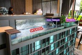 ขายคอนโด 2 ห้องนอน ใน มีนบุรี, มีนบุรี