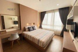 1 Bedroom Condo for Sale or Rent in Surasak, Chonburi