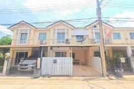ขายทาวน์เฮ้าส์ 3 ห้องนอน ใน หลักหก, เมืองปทุมธานี