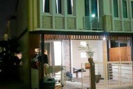 ขายทาวน์เฮ้าส์ 3 ห้องนอน ใน ลาดกระบัง, ลาดกระบัง