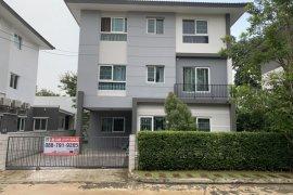 ขายบ้าน มายด์ ติวานนท์  4 ห้องนอน ใน ตลาดขวัญ, เมืองนนทบุรี ใกล้  MRT กระทรวงสาธารณสุข