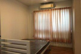 ขายคอนโด วี คอนโด ลาดกระบัง  1 ห้องนอน ใน ลำปลาทิว, ลาดกระบัง