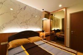 ให้เช่าคอนโด 1 ห้องนอน ใน เมืองอุดรธานี, อุดรธานี