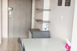ขายคอนโด เซ็นทริค รัชดา-ห้วยขวาง  1 ห้องนอน ใน ห้วยขวาง, ห้วยขวาง