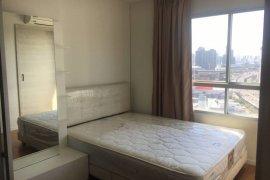 ขายคอนโด ลุมพินี เซ็นเตอร์ ลาดพร้าว 111  1 ห้องนอน ใน คลองจั่น, บางกะปิ ใกล้  MRT บางกะปิ
