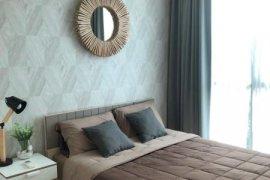 ขายคอนโด โนเบิล รีวอลฟ์ รัชดา  1 ห้องนอน ใน ห้วยขวาง, ห้วยขวาง ใกล้  MRT ศูนย์วัฒนธรรมแห่งประเทศไทย
