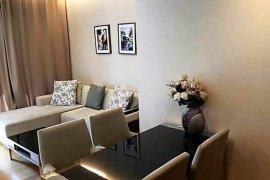 ขายคอนโด ดิ แอดเดรส อโศก  1 ห้องนอน ใน มักกะสัน, ราชเทวี ใกล้  MRT เพชรบุรี