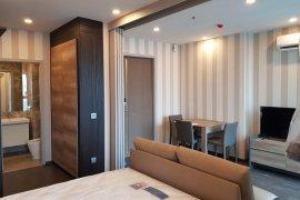 ขายหรือให้เช่าคอนโด ไอดีโอ คิว สยาม – ราชเทวี  1 ห้องนอน ใน ถนนพญาไท, ราชเทวี ใกล้  BTS ราชเทวี