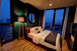 ขายคอนโด เดอะ ไลน์ จตุจักร - หมอชิต  2 ห้องนอน ใน จตุจักร, จตุจักร ใกล้  MRT สวนจตุจักร