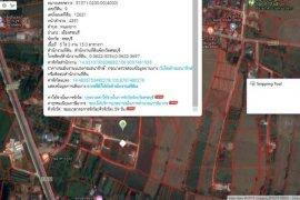 ขายที่ดิน ใน หนองยาว, เมืองสระบุรี
