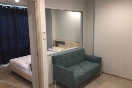 ให้เช่าคอนโด ริชพาร์ค @ เจ้าพระยา  1 ห้องนอน ใน ไทรม้า, เมืองนนทบุรี ใกล้  MRT ไทรม้า