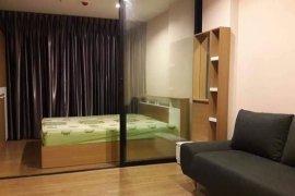 ให้เช่าคอนโด เดอะ ทรี อินเตอร์เชนจ์  1 ห้องนอน ใน บางซื่อ, บางซื่อ ใกล้  MRT บางโพ