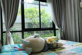 ให้เช่าคอนโด เดอะ รีโว ลาดพร้าว 48  1 ห้องนอน ใน ห้วยขวาง, กรุงเทพ