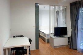 ให้เช่าคอนโด พาร์ค วิว วิภาวดี 4  1 ห้องนอน ใน ดอนเมือง, กรุงเทพ ใกล้  Airport Rail Link หลักสี่