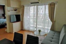 ให้เช่าคอนโด ลุมพินี พาร์ค รัตนาธิเบศร์ - งามวงศ์วาน  1 ห้องนอน ใน บางกระสอ, เมืองนนทบุรี ใกล้  MRT บางกระสอ