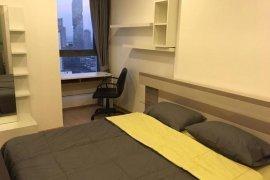 ขายคอนโด ไอดีโอ คิว จุฬา-สามย่าน  1 ห้องนอน ใน มหาพฤฒาราม, บางรัก ใกล้  MRT สามย่าน