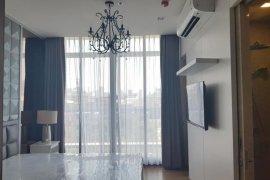 ขายคอนโด พาร์ค 24  1 ห้องนอน ใน คลองตัน, คลองเตย ใกล้  BTS พร้อมพงษ์