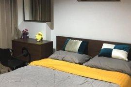 ขายคอนโด แอสปาย พระราม 4  1 ห้องนอน ใน พระโขนง, คลองเตย ใกล้  BTS พระโขนง