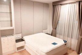 ขายคอนโด วิลล่า อโศก  1 ห้องนอน ใน มักกะสัน, ราชเทวี ใกล้  MRT เพชรบุรี