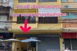 ขายเชิงพาณิชย์ ใน คลองต้นไทร, คลองสาน ใกล้  BTS กรุงธนบุรี