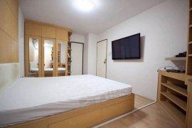 ขายคอนโด บ้าน วิภาวี  2 ห้องนอน ใน ดินแดง, ดินแดง ใกล้  MRT รัชดาภิเษก