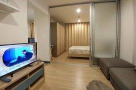 ขายคอนโด เดอะนิช ไอดี เสรีไทย  1 ห้องนอน ใน คันนายาว, กรุงเทพ