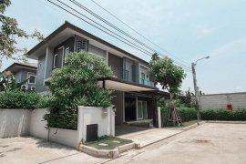 ขายบ้าน เดอะ ซิตี้ สาทร - ราชพฤกษ์  3 ห้องนอน ใน บางหว้า, ภาษีเจริญ ใกล้  MRT ภาษีเจริญ